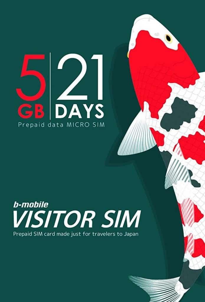 B-Mobile SIM poster