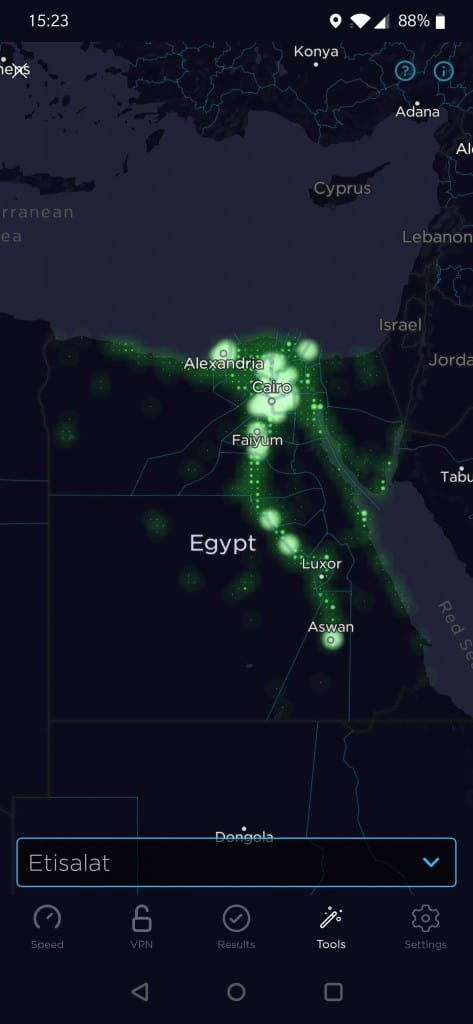 Etisalat Egypt Coverage Map