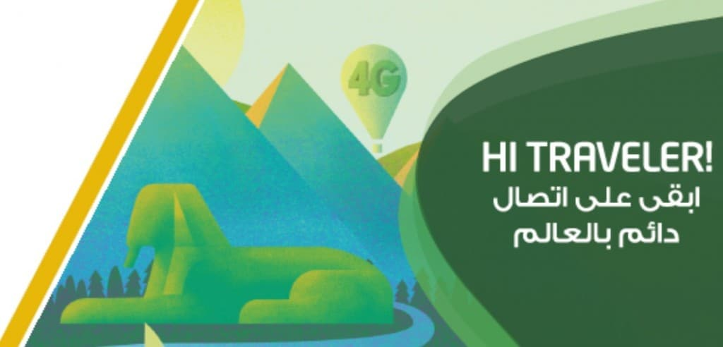Etisalat Egypt Welcome Line