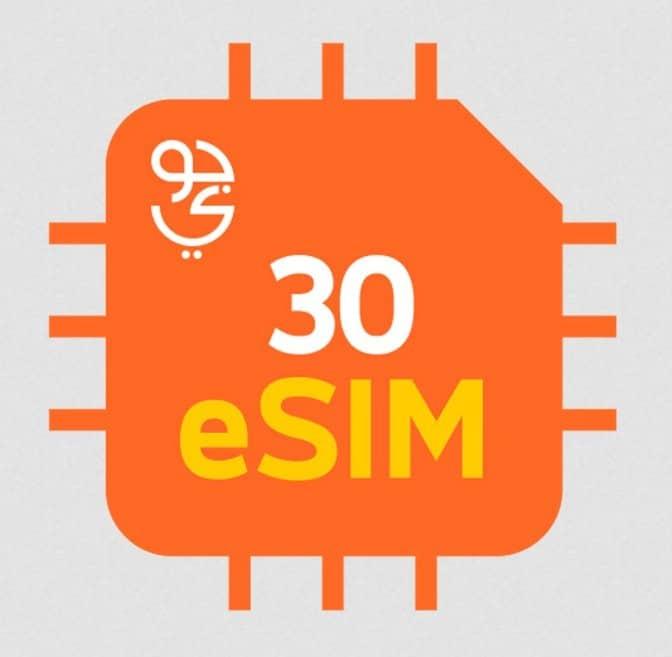 Jawwy eSIM 30