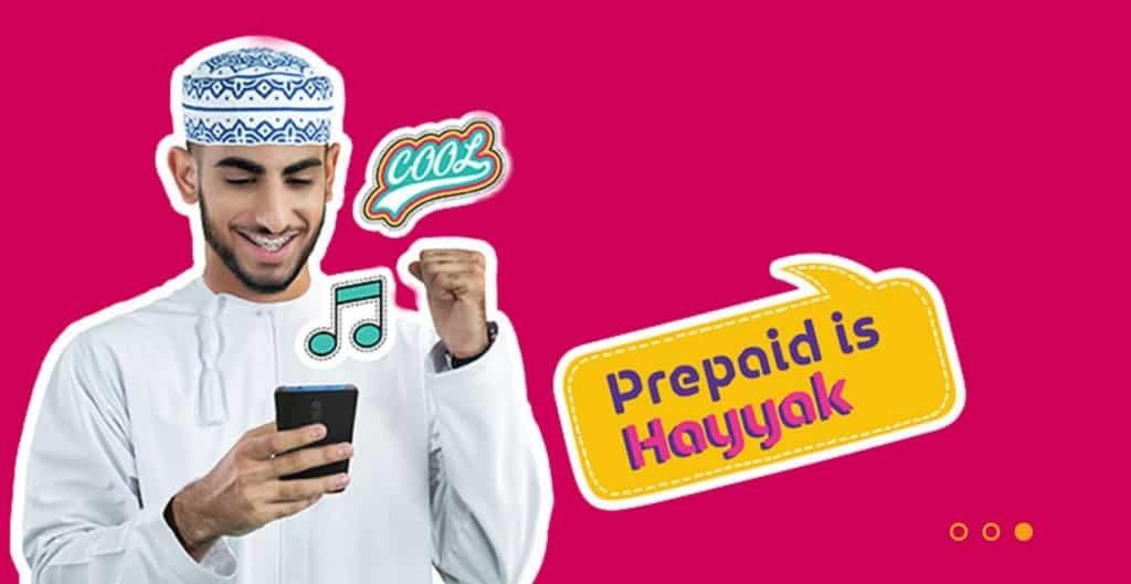 Omantel Hayyak