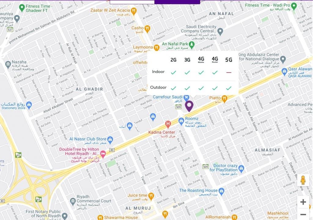 STC Coverage Map Al Ghadir in Riyadh