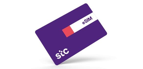 STC eSIM