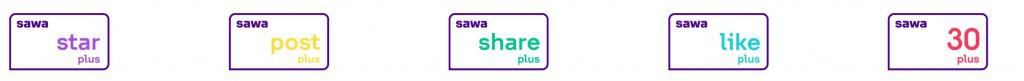 Sawa Plus Packages