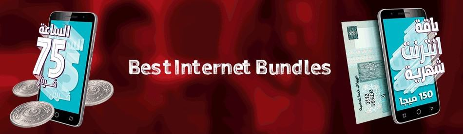 Vodafone Egypt Internet Bundles