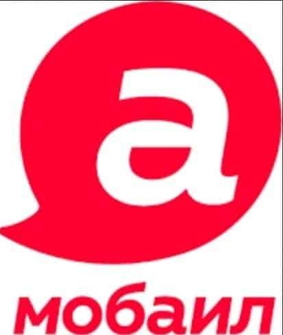 A-mobile Logo