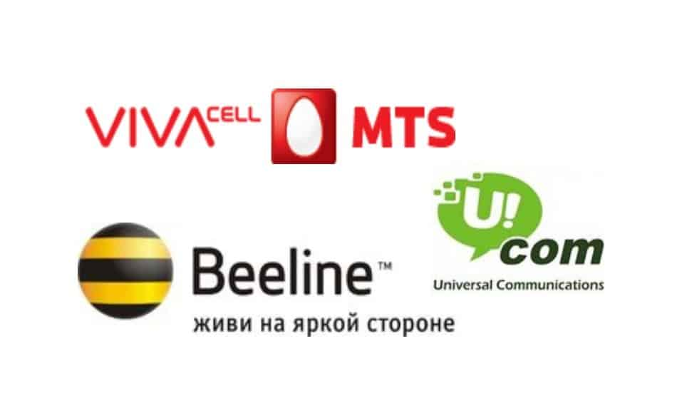 Logos of Telecom Providers in Armenia: Vivacell MTS, Beeline, and U! Com