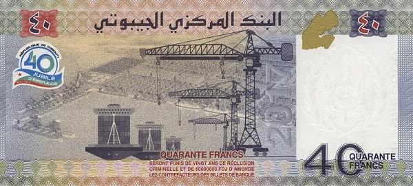 40 Djiboutian Franc Bank Note