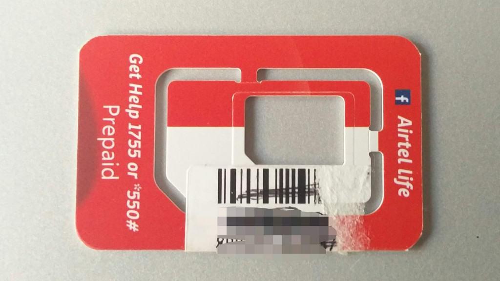 Airtel Sri Lanka SIM Card