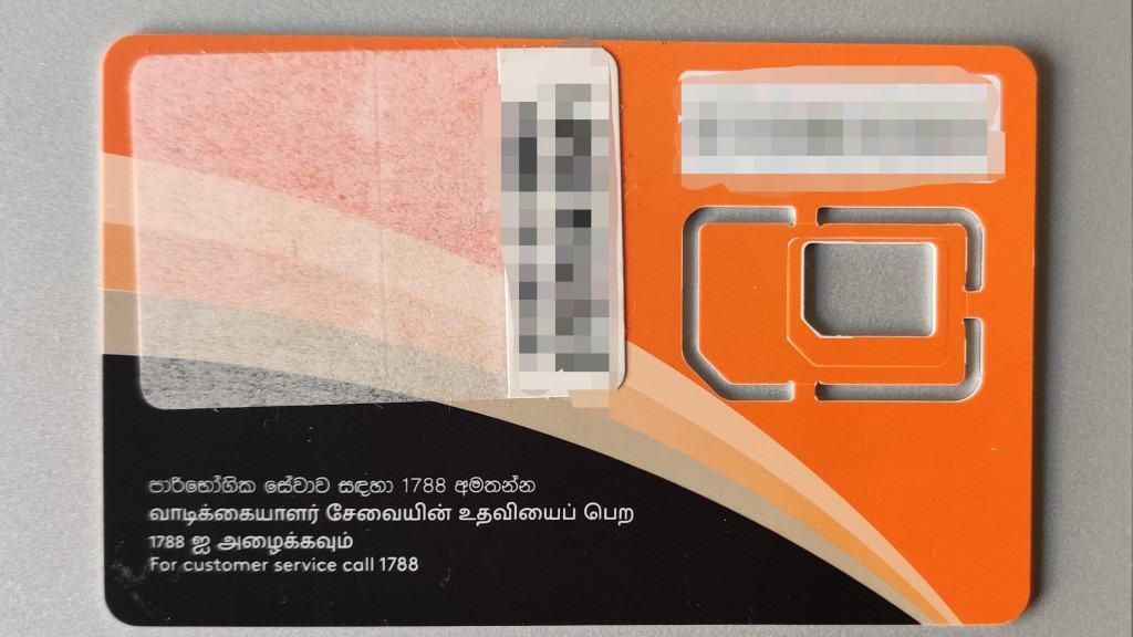 Hutch SIM Card
