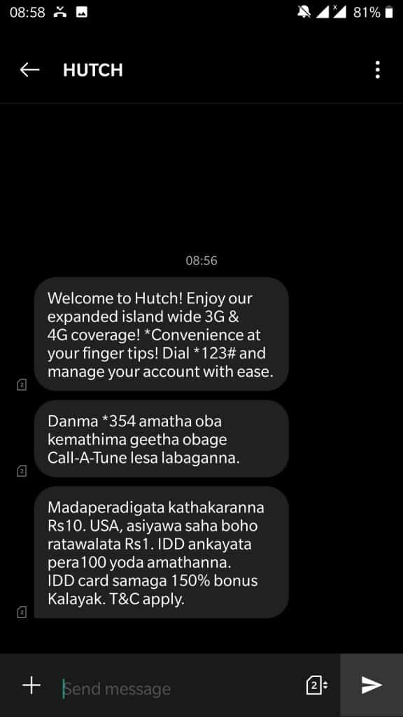 Hutch SIM Card activation SMS