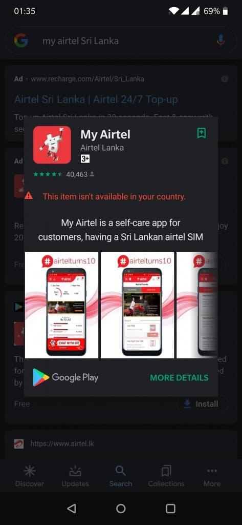 My Airtel Sri Lanka