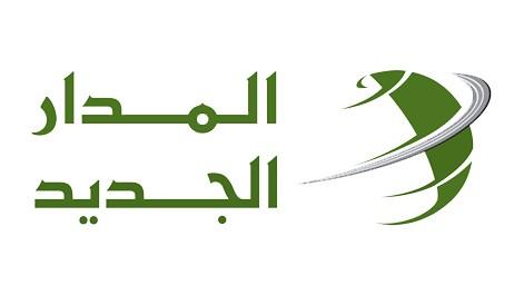 Almadar Logo