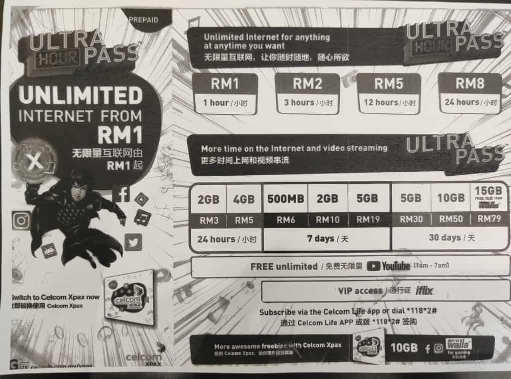 Celcom Prepaid Packages Offered at Kuala Lumpur International Airport