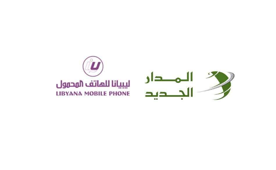 Logos of Telecom Operators in Libya: Libyana & Almadar Aljadid