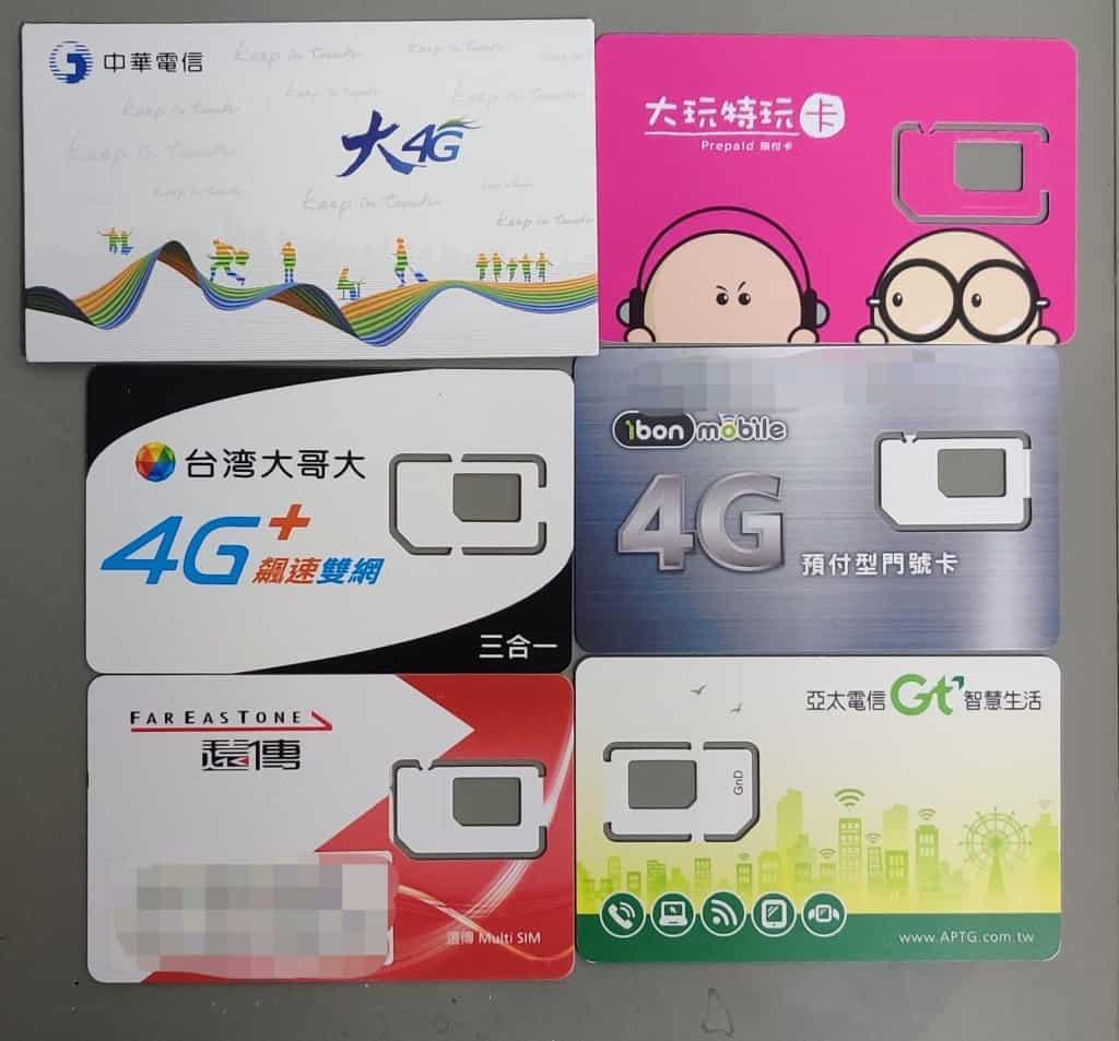Taiwanese SIM Cards (Chunghwa Telecom, Taiwan Mobile, FarEasTone, Taiwan Star, GT Mobile & Ibon Mobile)