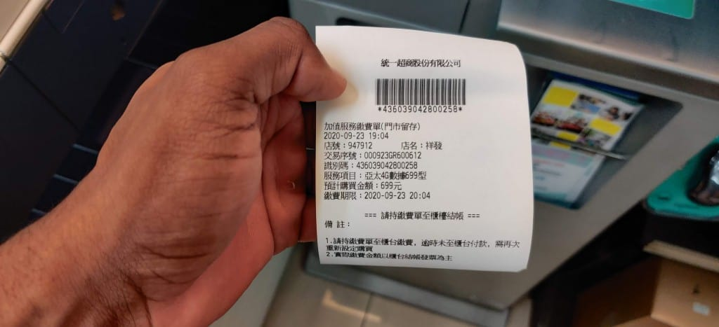 How to buy GT Mobile Reload Voucher with an Ibon Machine in 7-Eleven