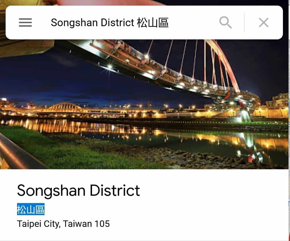 Using Google Maps & Google Translate to get the Chinese names of countries, cities, districts, and townships