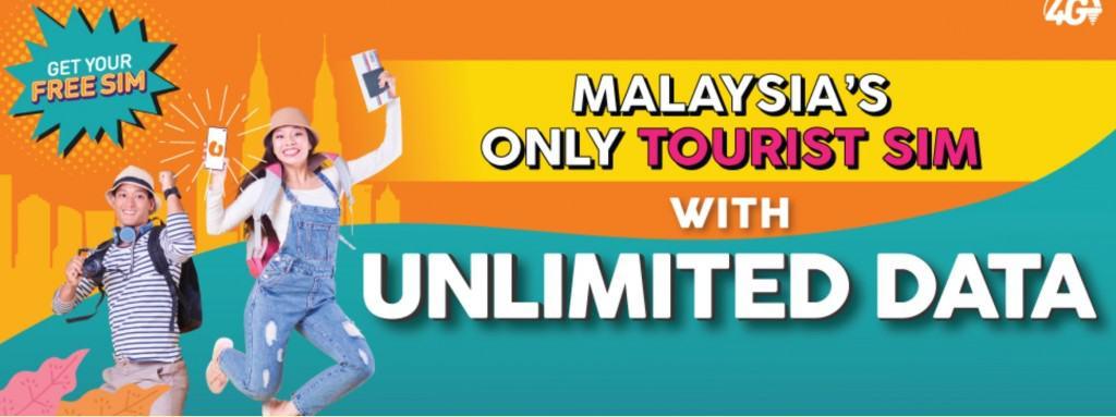 U Mobile Tourist SIM (Traveller's SIM)