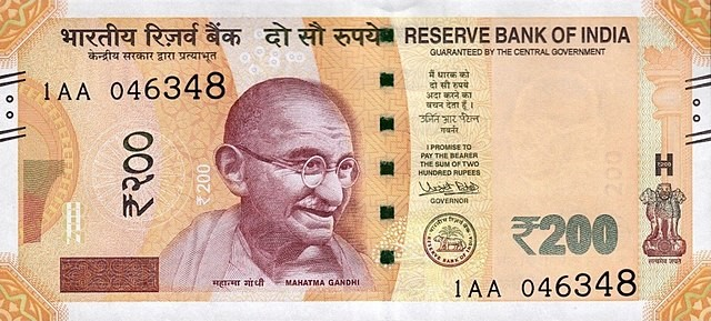 200 Indian Rupee Bank Note